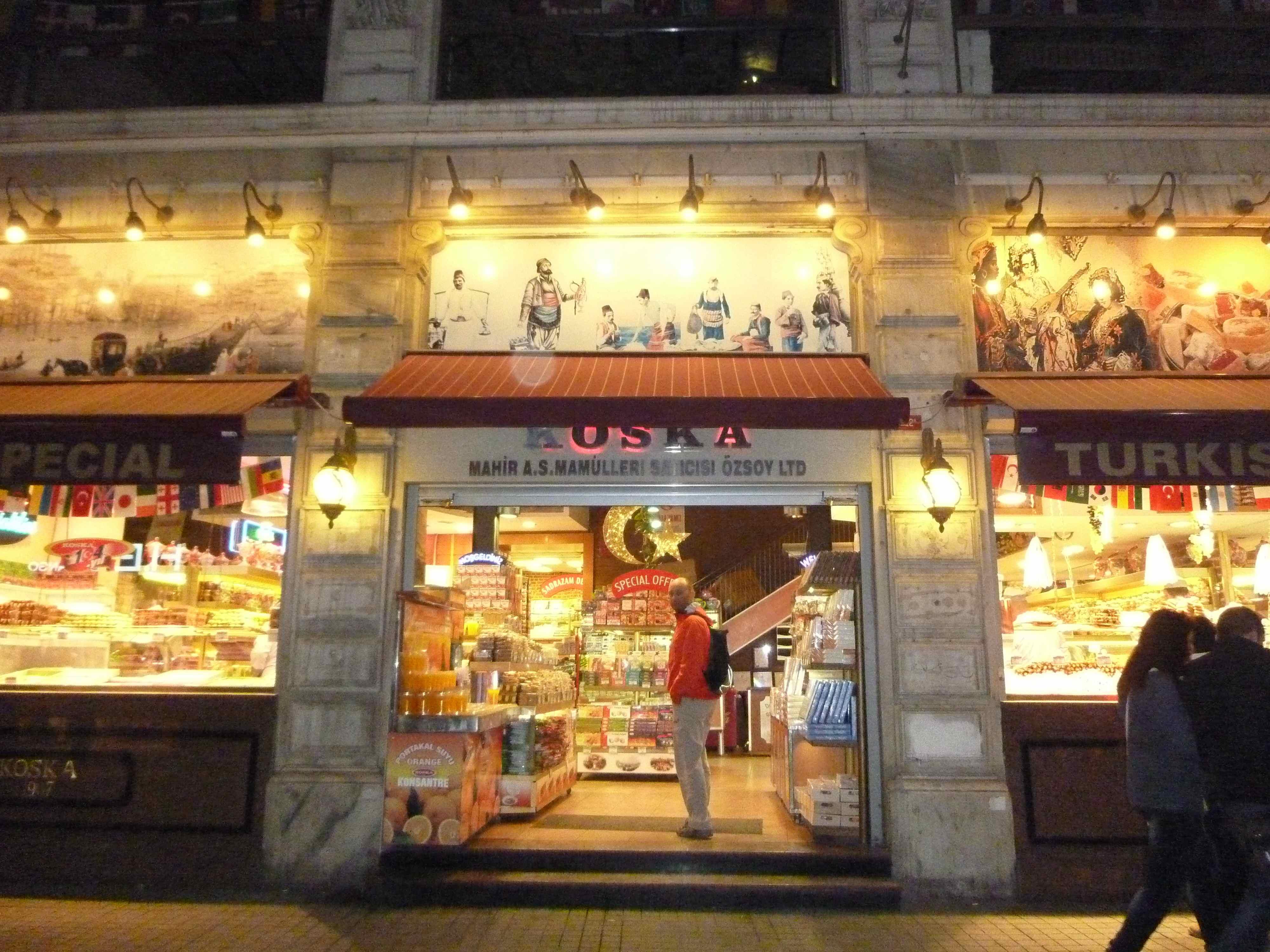 ร้านขนมของตุรกี Turkish delight อยากจะซื้อทั้งร้าน