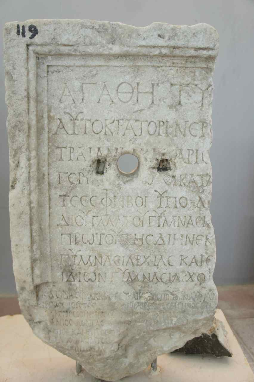 Part of some very old greek inscription