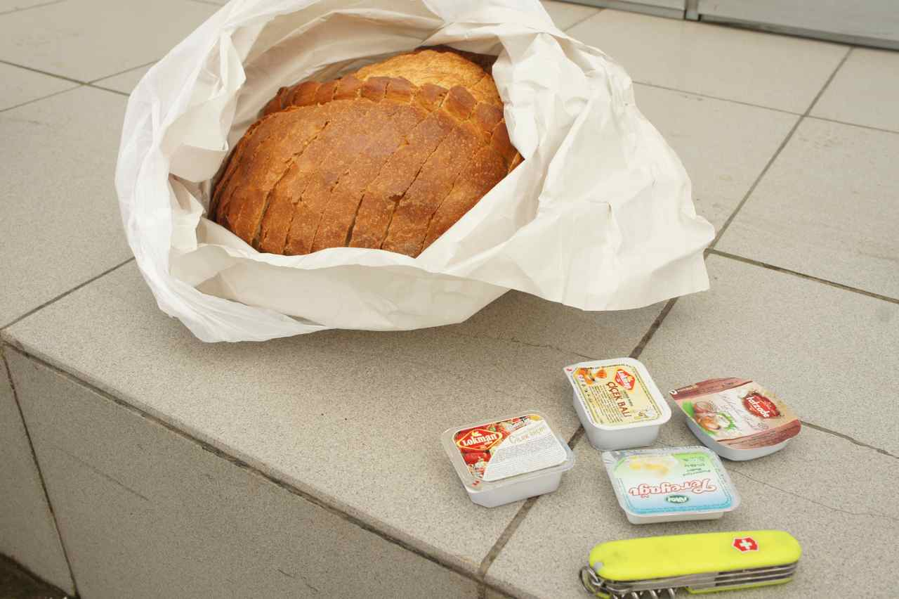 A small size Trabzon bread and jam from the hotel