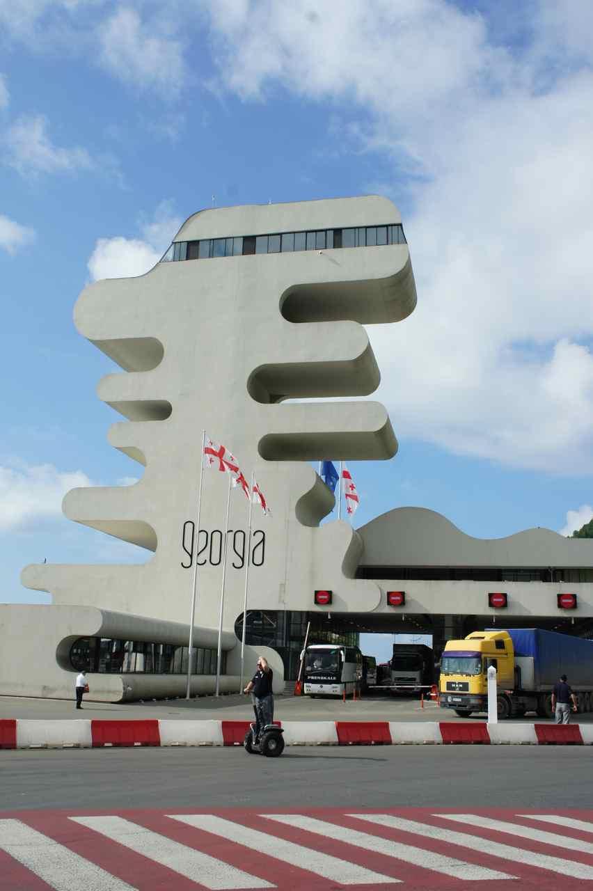 Interesting architecture at the Georgian border control