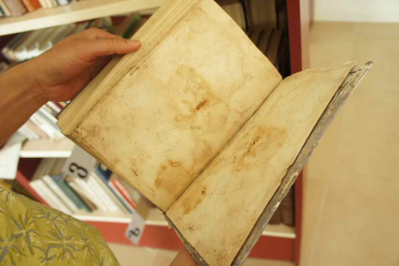 Old and well used book