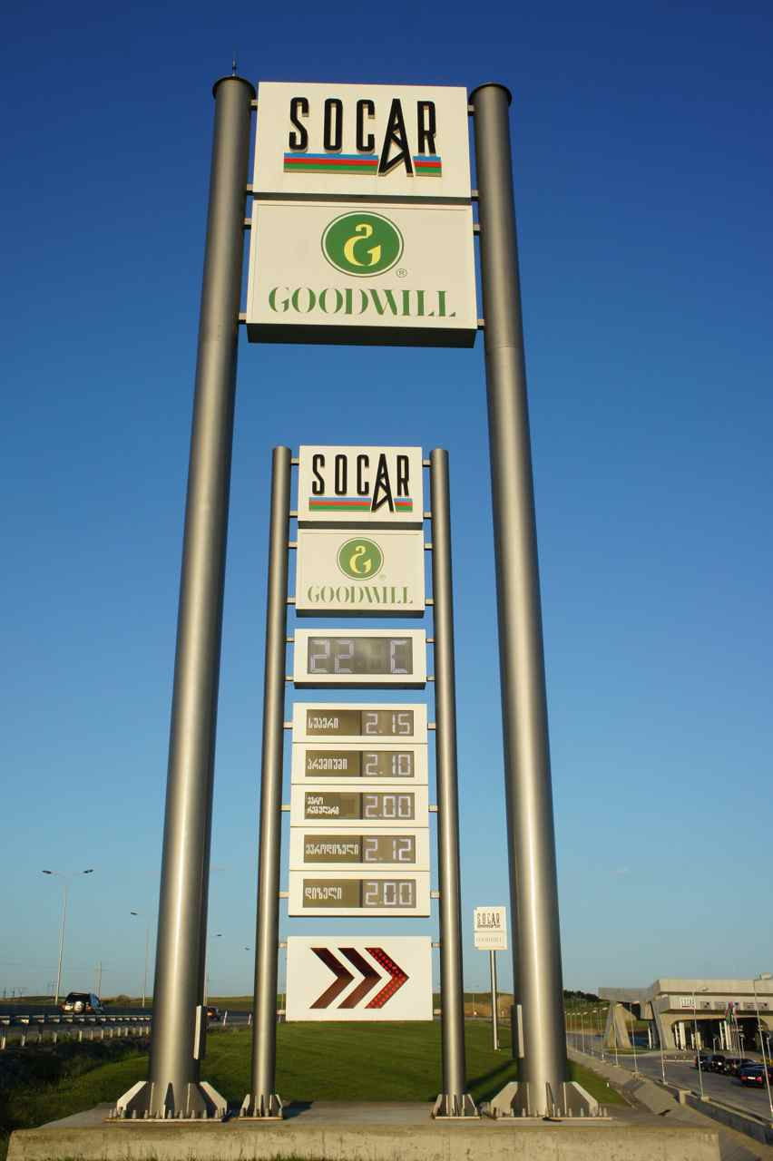 SOCAR is an abbreviation for State Oil Copany of Azerbaijan Republic