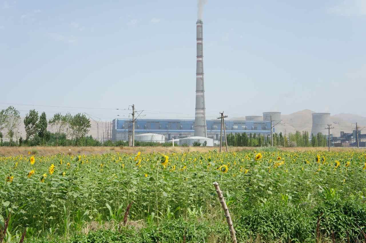 โรงงานที่ตั้งอยู่นอกเมือง