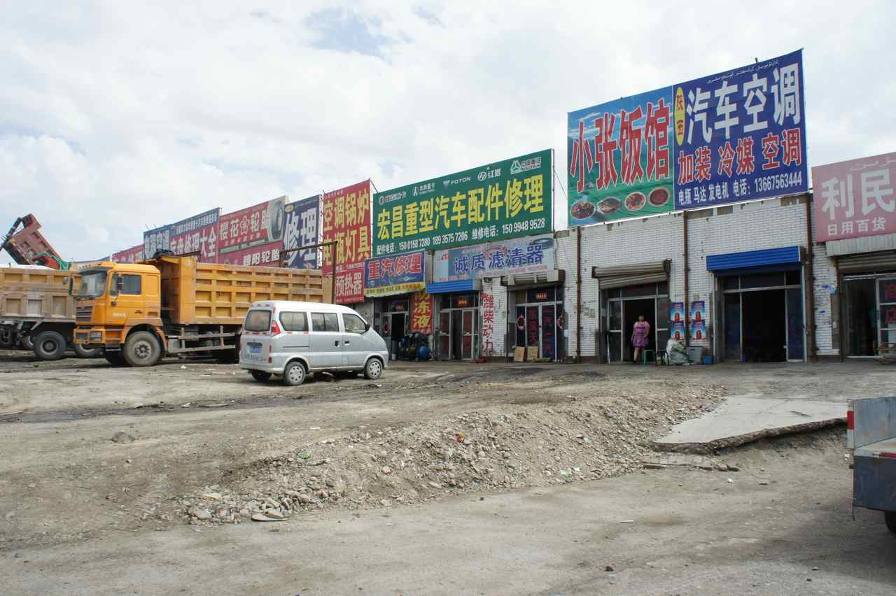 Shops in the outskirts of Korla