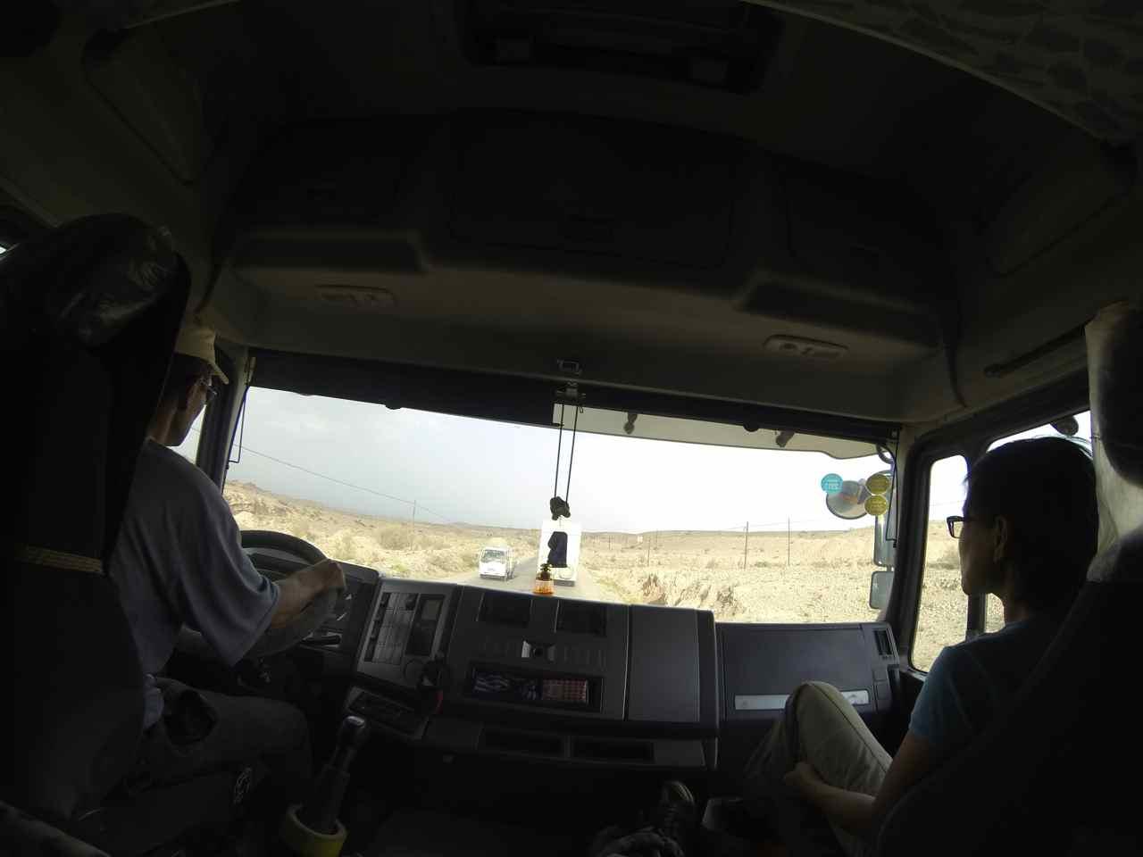รถบรรทุกคันที่สองที่สะอาดกว่าและโจคิมนั่งได้สบายขึ้นมาหน่อย