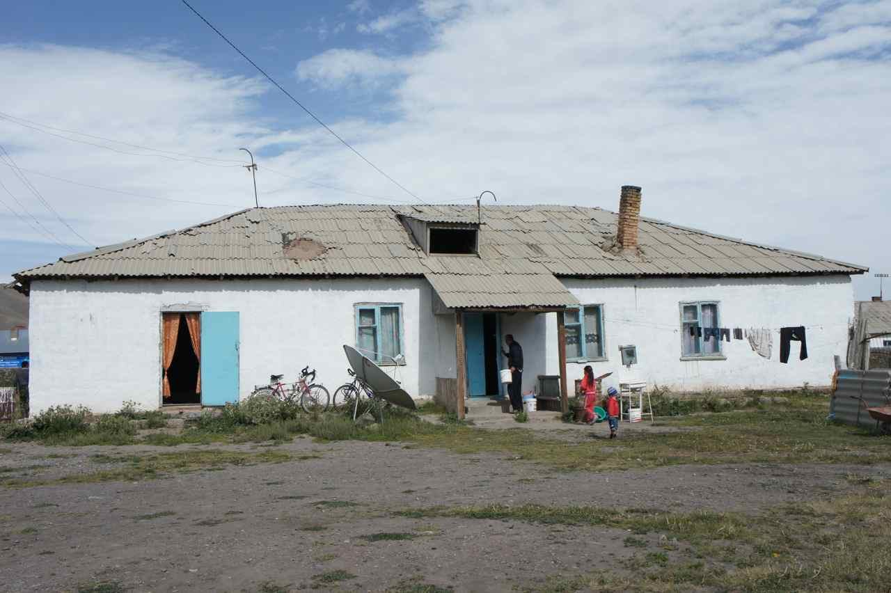 The second homestay we stayed at.