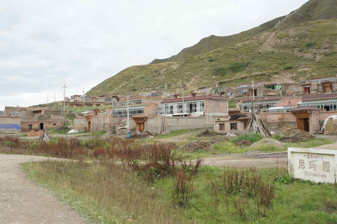 หมู่บ้านระหว่างทาง