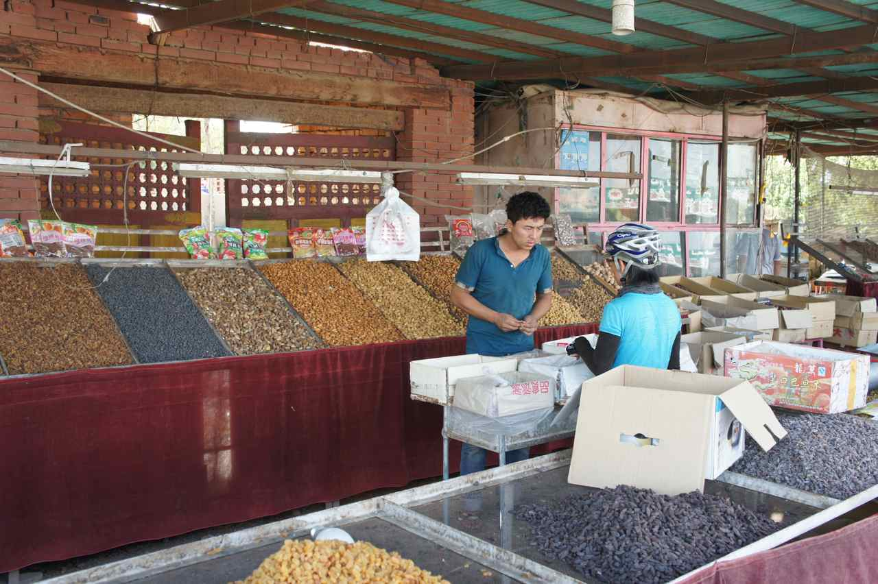 Buying dried fruits