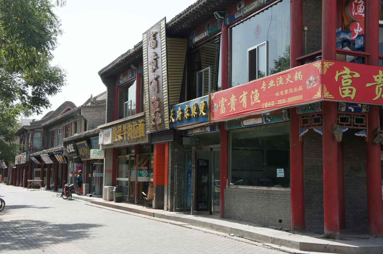 Traditional buildings in Zhangye