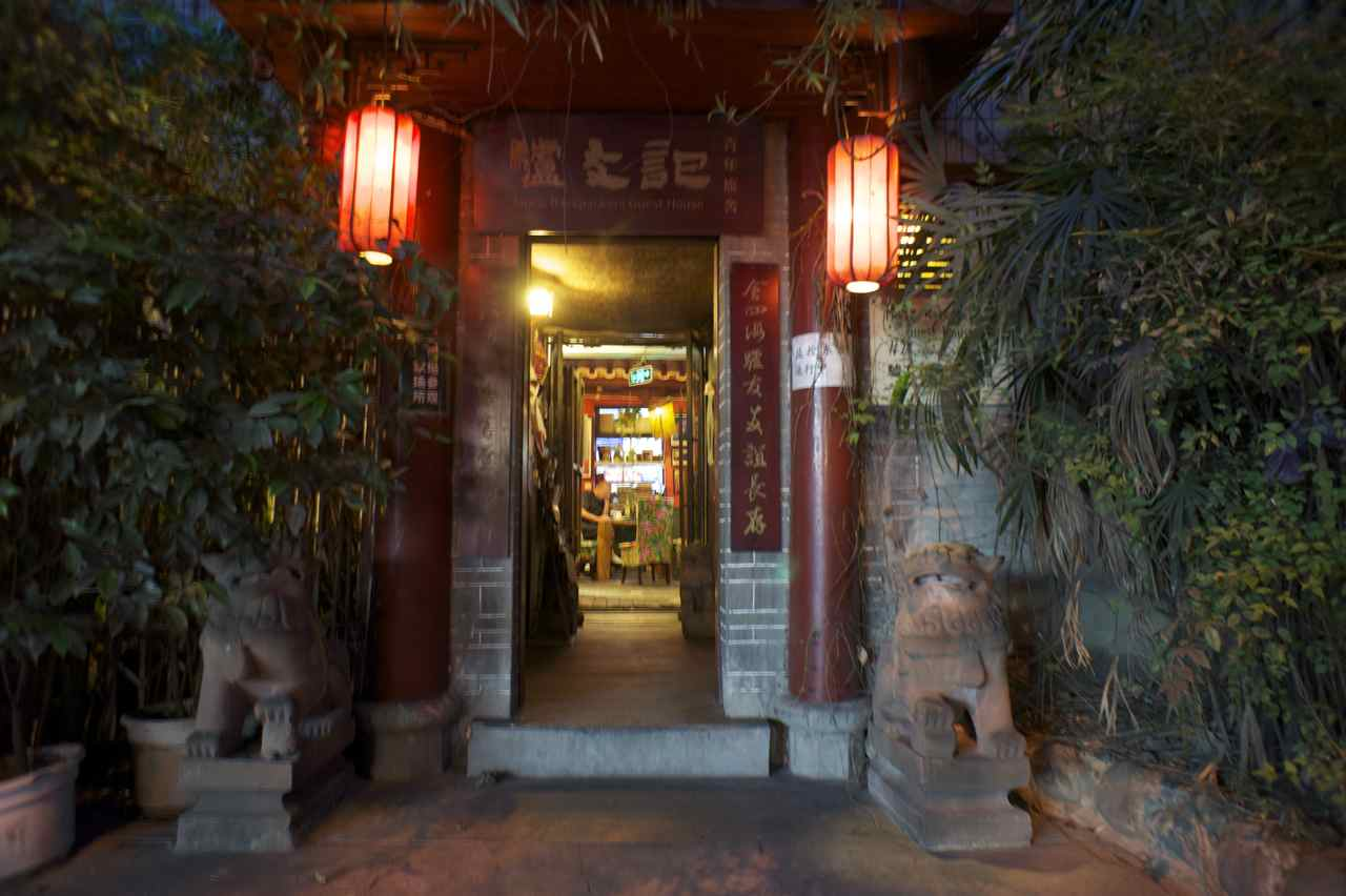 The guesthouse has a very relaxed atmosphere and is well designed. This photo shows the entrance.