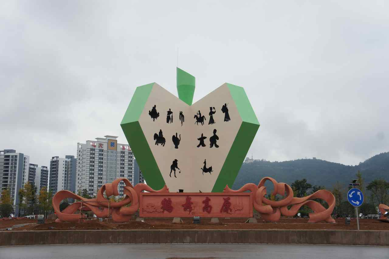 We stopped one night in Zhaotong which is the city of apples. On the way out of town we passed a roundabout with a large apple sculpture. Last time we passed a big fruit sculpture was a big strawberry in Eregli in Turkey