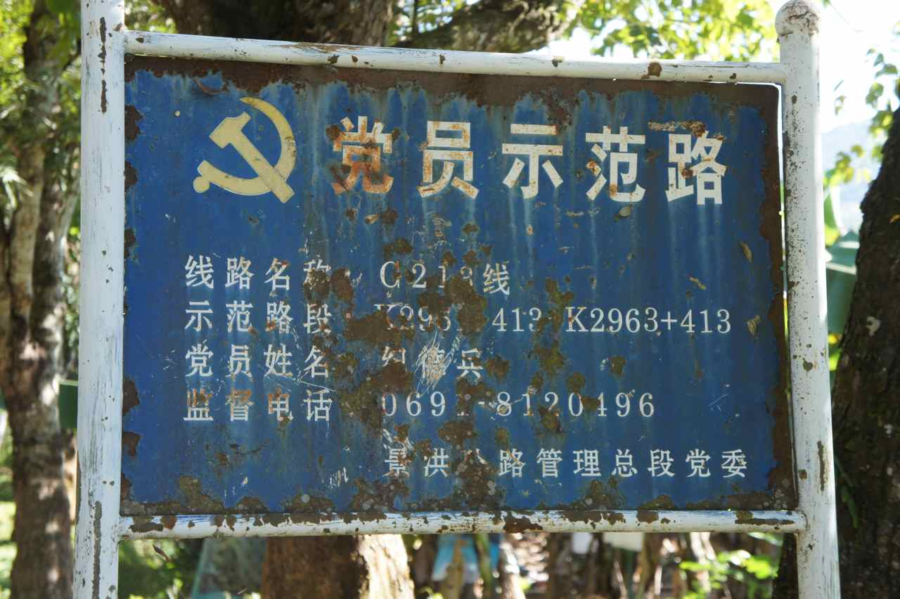 China - home to both capitalism and communist symbols