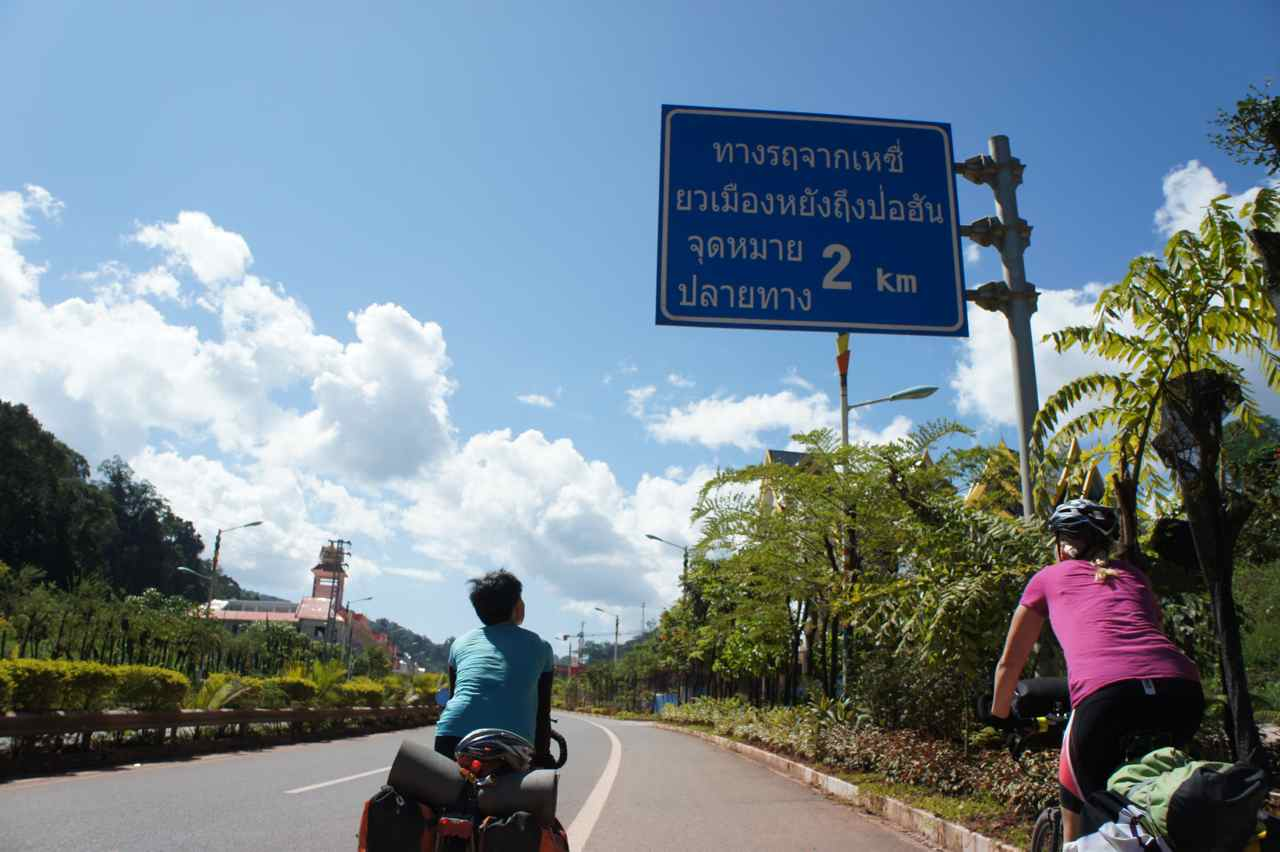 Some road signs were in only Thai on the chinese border to Laos... !!!